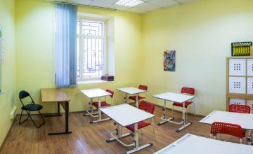 Школа – 2