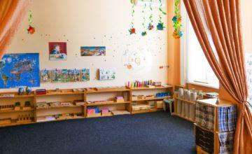 Детский сад – 1