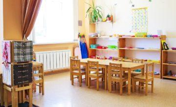 Детский сад – 4